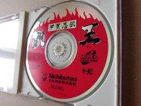 Le TopiShop - Super Famicom - PC Engine - Mega Drive - etc Mini_200613041626134305