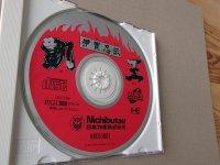 Le TopiShop - Super Famicom - PC Engine - Mega Drive - etc Mini_200613041627269070