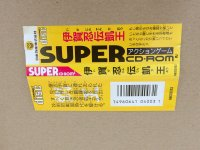 Le TopiShop - Super Famicom - PC Engine - Mega Drive - etc Mini_20061304172420610