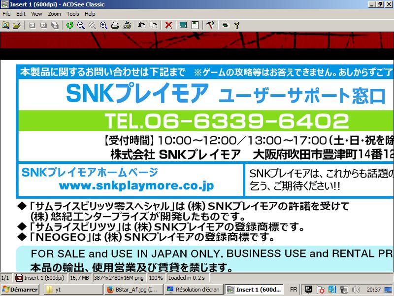grosse exclu NEOGEO : SS5 Perfect unreleased YUKI game ! - Page 33 200629085144337764