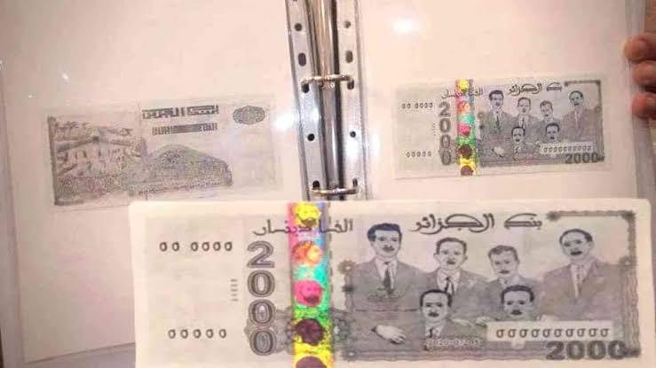 Nouveauté numismatique 200705122832193693