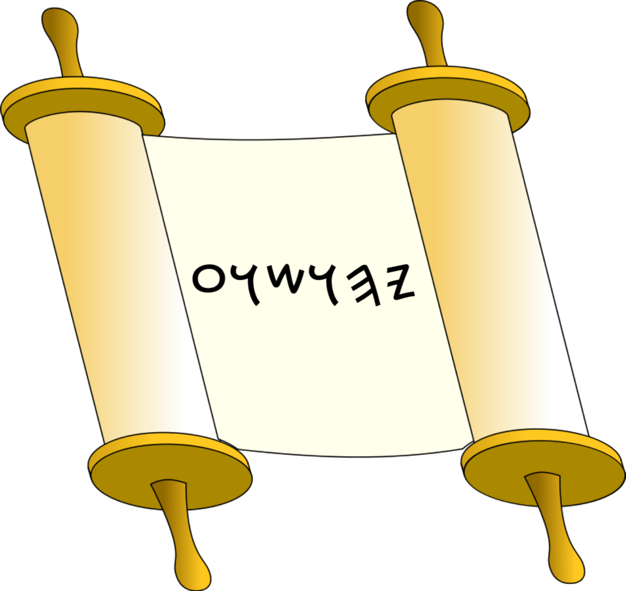 Prononciation du Saint Nom d'Elohim  200720025512203571