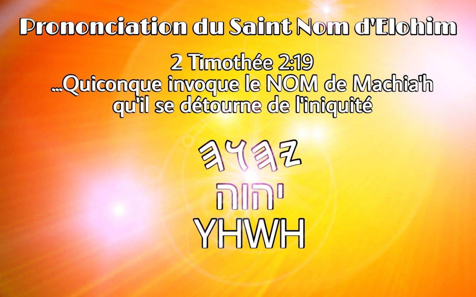 Prononciation du Saint Nom d'Elohim  200720032301979980