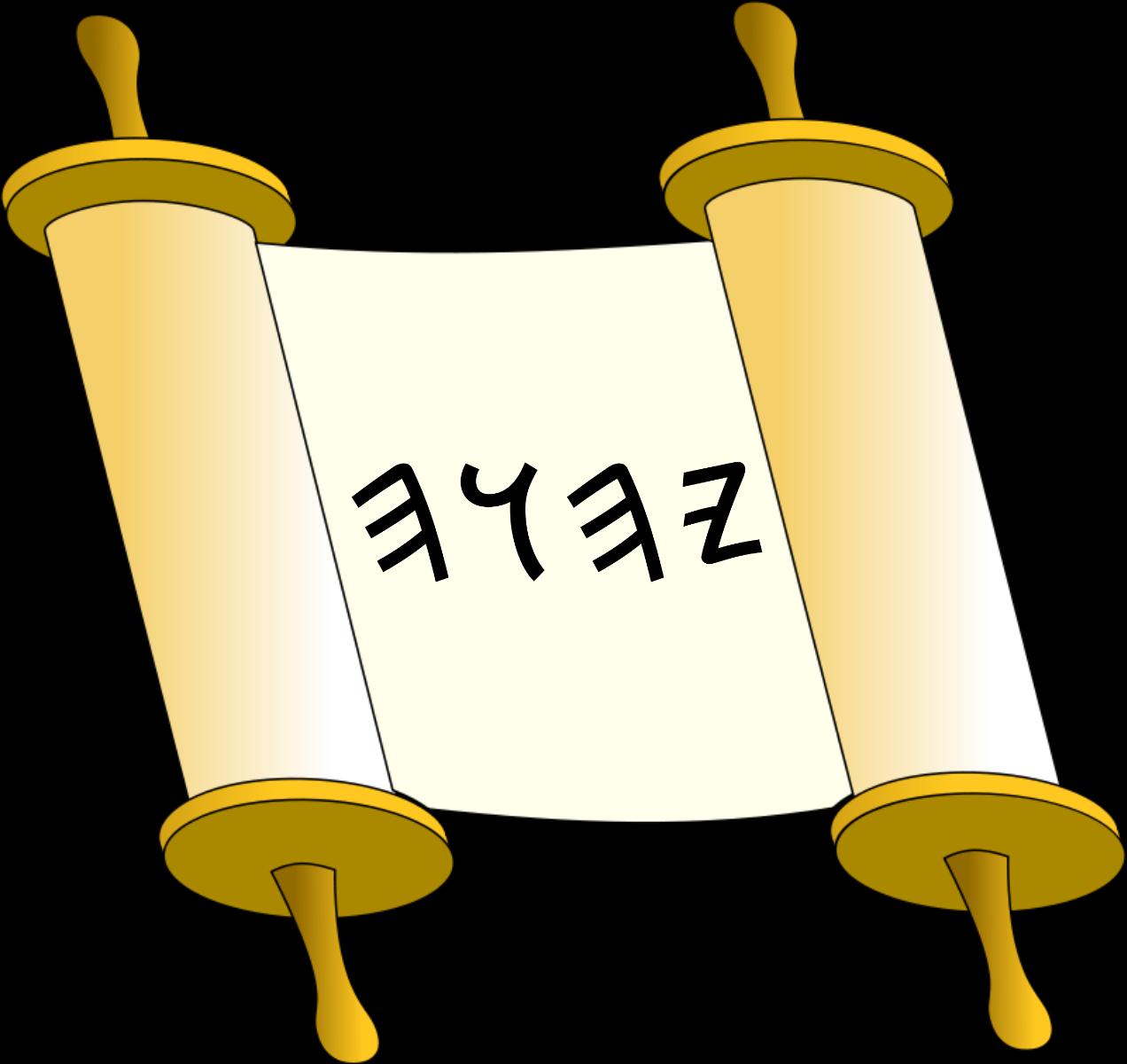 Prononciation du Saint Nom d'Elohim  20072012595672968