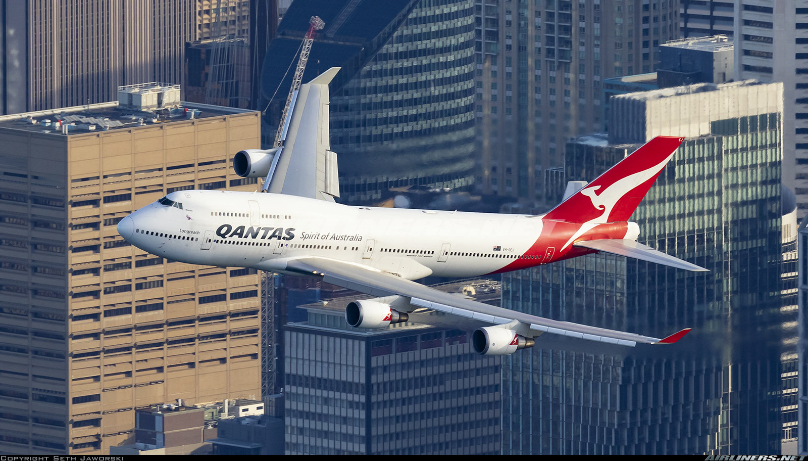 747 qf low pass