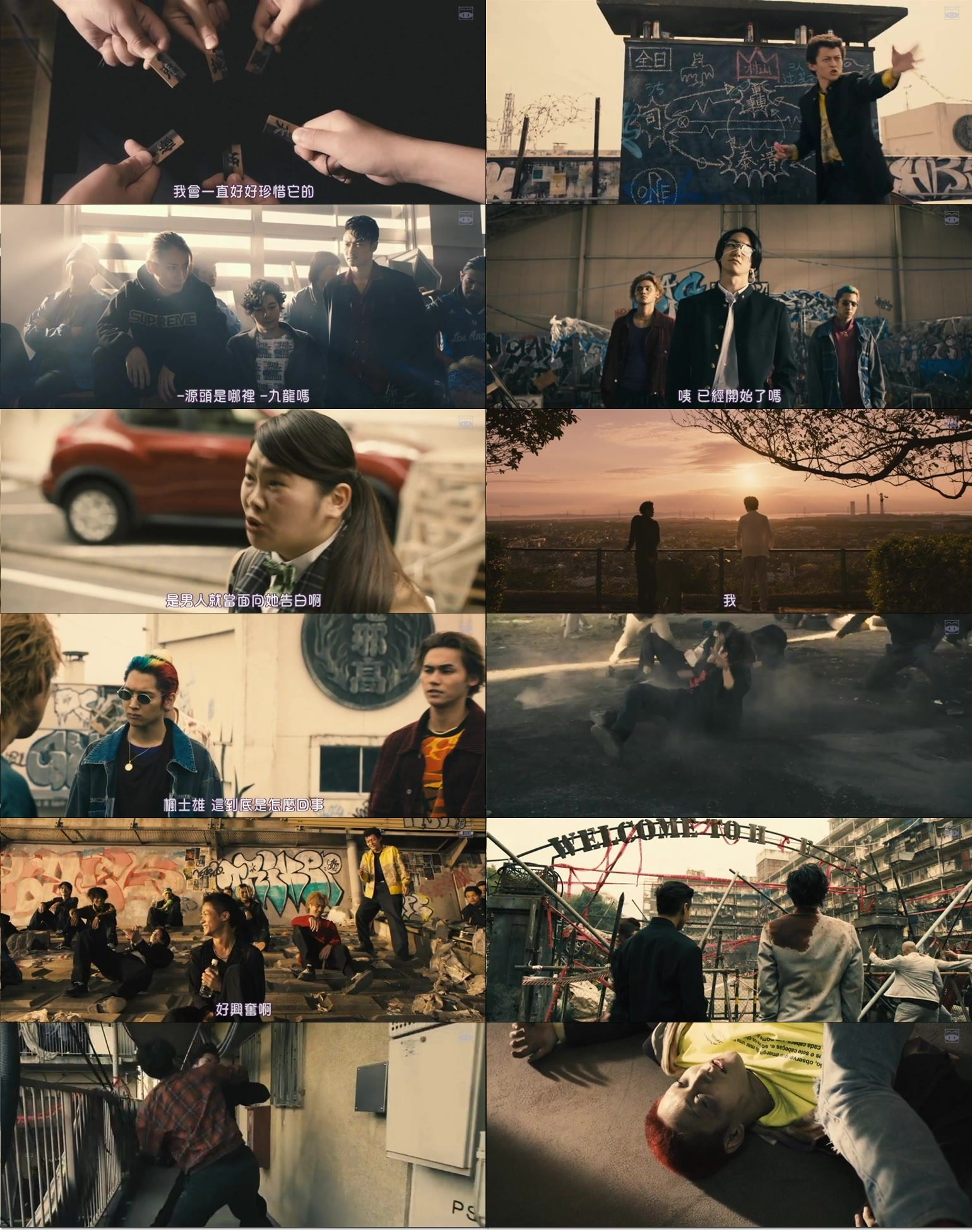 [HiGH&LOW THE WORST].mkv