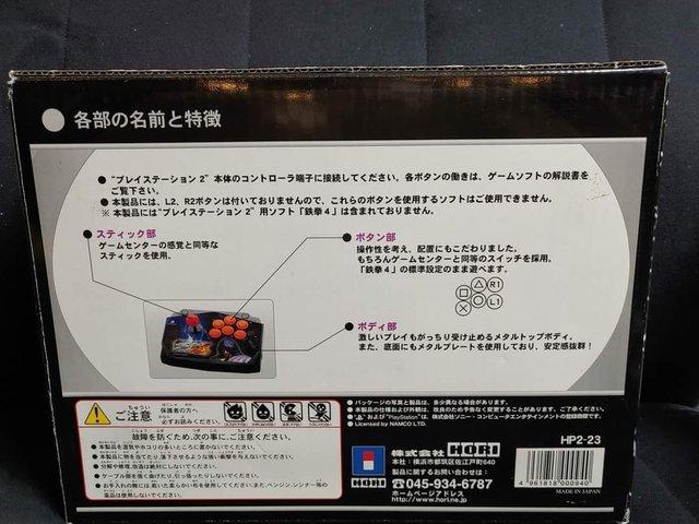 Stick arcade Playstation 2 et Super Nintendo/Famicom 200819074209388690