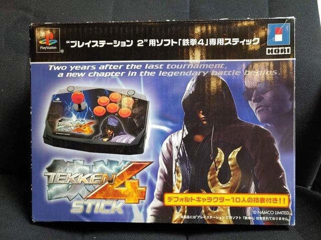 Stick arcade Playstation 2 et Super Nintendo/Famicom 200819074209612445