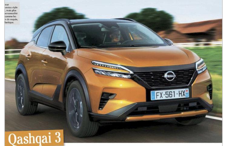 2020 - [Nissan] Qashqai III - Page 3 200824025016787991