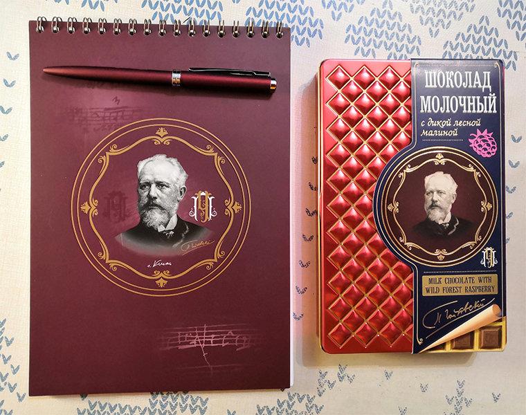 Piotr Ilitch Tchaïkovsky (Tchaikovski ) (1840-1893) - Page 6 200829094416603827