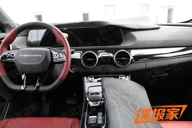 [Actualité] Groupe Dongfeng - Page 3 20083110175320127