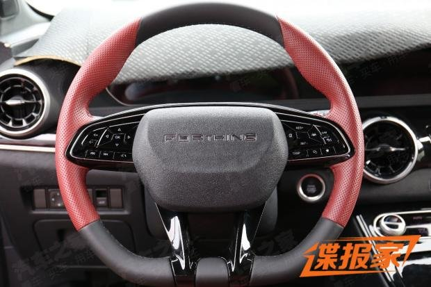 [Actualité] Groupe Dongfeng - Page 3 200831101753428665