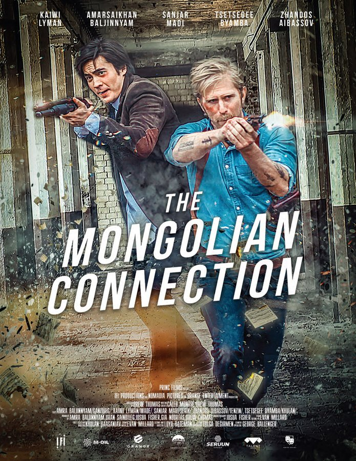 The Mongolian Connection (2020) poster image