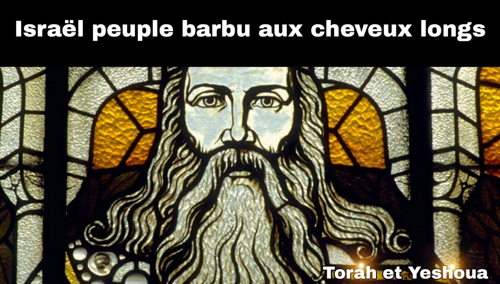 Israël peuple barbu aux cheveux longs 200920042052626843
