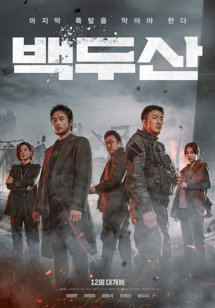 Baekdusan aka Ashfall (2020) poster image