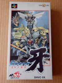 Le TopiShop - Super Famicom - PC Engine - Mega Drive - etc Mini_200924122601379721