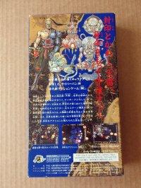 Le TopiShop - Super Famicom - PC Engine - Mega Drive - etc Mini_200924122630145256