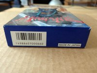 Le TopiShop - Super Famicom - PC Engine - Mega Drive - etc Mini_20092412263712710