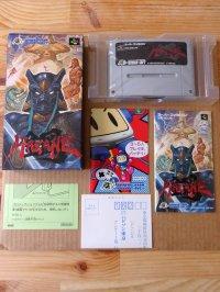 Le TopiShop - Super Famicom - PC Engine - Mega Drive - etc Mini_200924122645435772