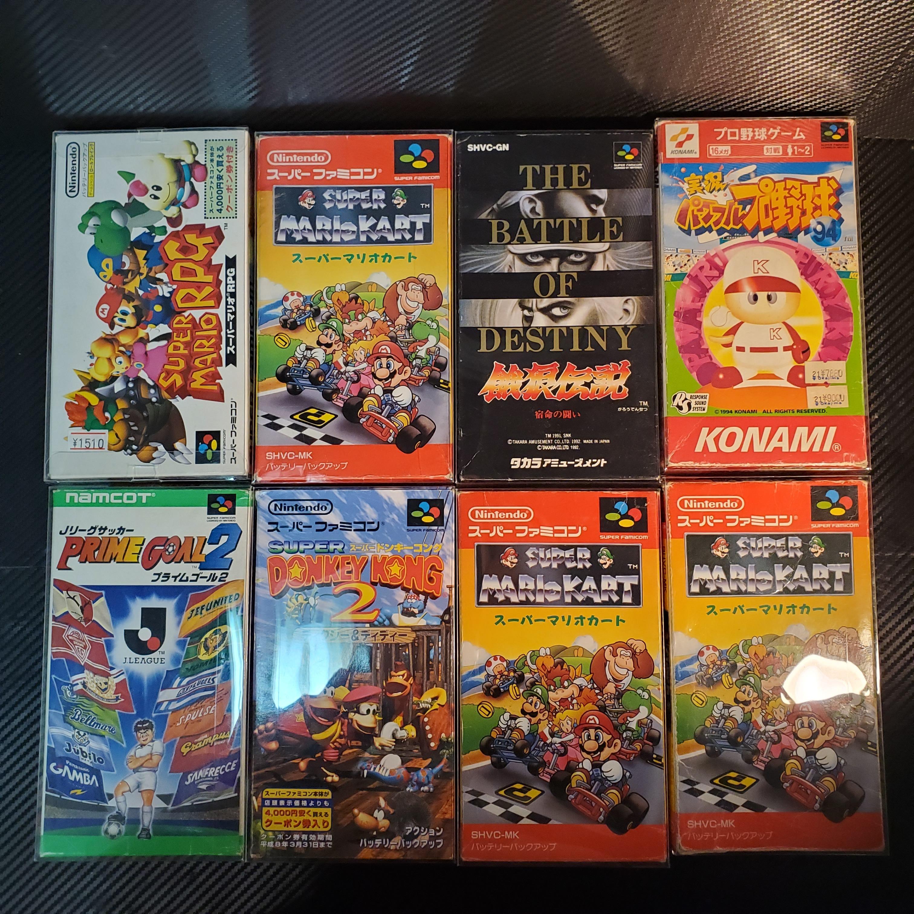 [VDS] Nostalgeek Store — Super Famicom / GBA / GB / Nintendo 64 / GameCube 201005104654727118