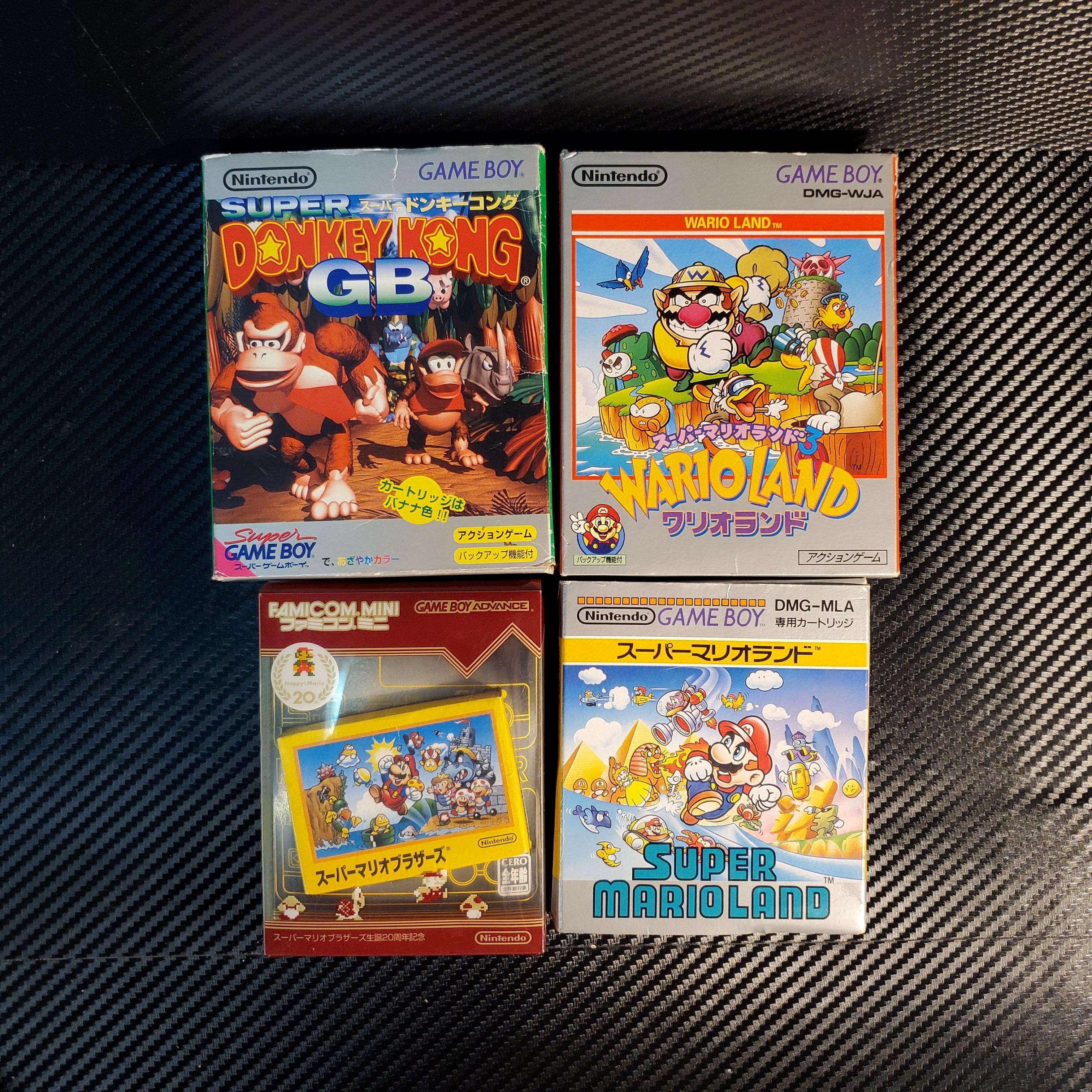 [VDS] Nostalgeek Store — Super Famicom / GBA / GB / Nintendo 64 / GameCube 201005105108434548