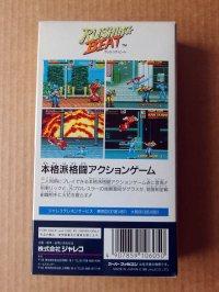 Le TopiShop - Super Famicom - PC Engine - Mega Drive - etc Mini_201006023756531469