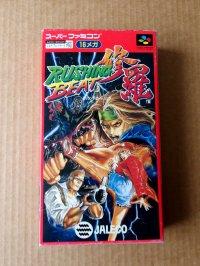 Le TopiShop - Super Famicom - PC Engine - Mega Drive - etc Mini_201006023810723308