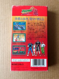 Le TopiShop - Super Famicom - PC Engine - Mega Drive - etc Mini_201006023816835304