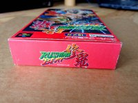 Le TopiShop - Super Famicom - PC Engine - Mega Drive - etc Mini_201006023817454693