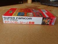 Le TopiShop - Super Famicom - PC Engine - Mega Drive - etc Mini_201006023825868449