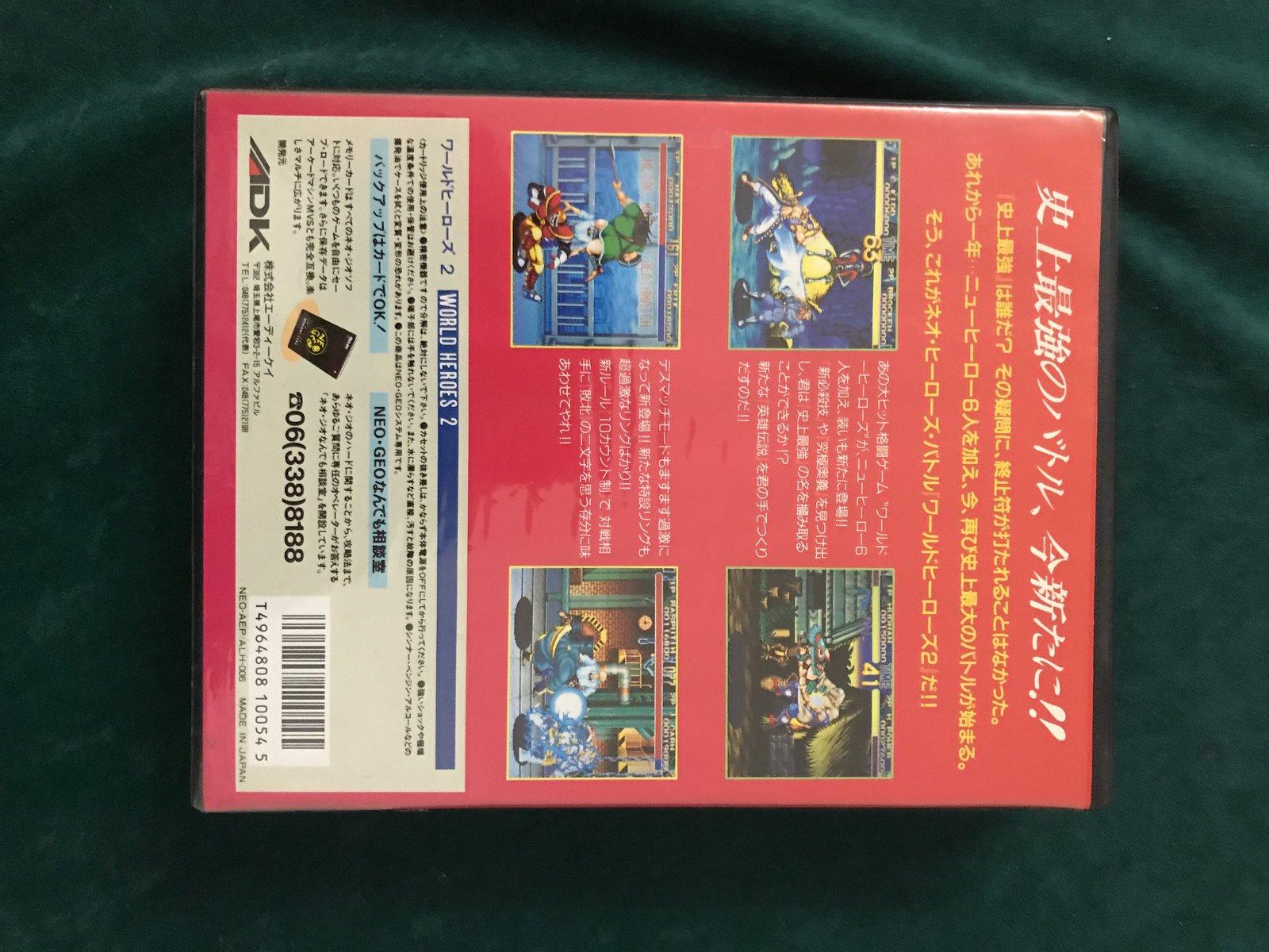 [VDS] Jeux NeoGeo AES (version jap) [VDS] SNK AES >>>>baisse de prix 201010023224525950