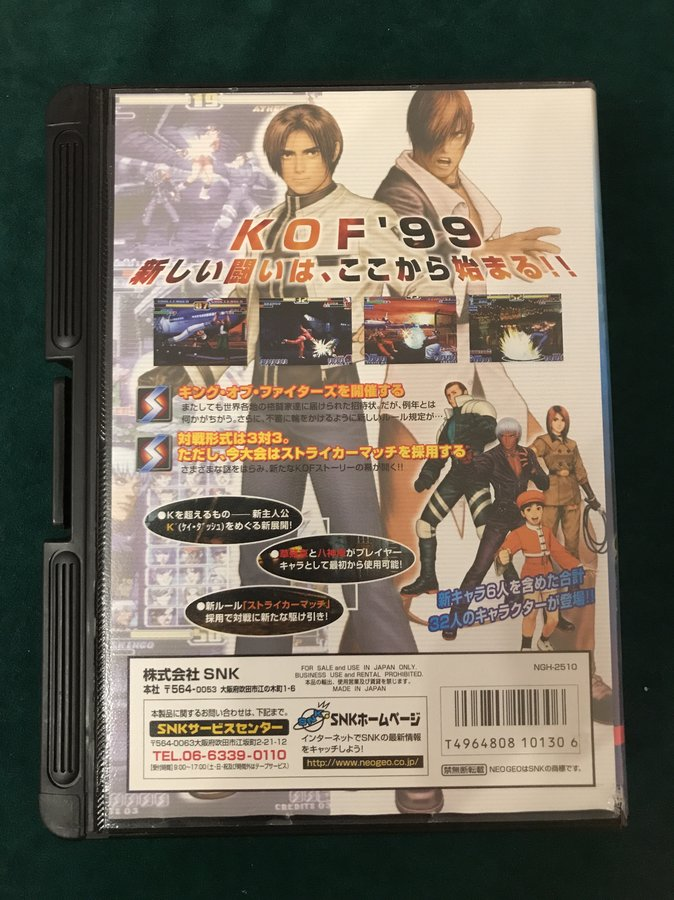 [VDS] Jeux NeoGeo AES (version jap) [VDS] SNK AES >>>>baisse de prix 201010120621781417