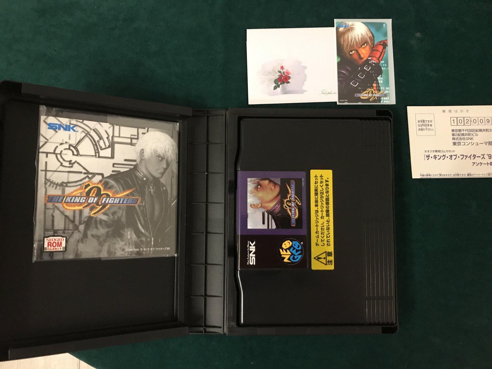 [VDS] Jeux NeoGeo AES (version jap) [VDS] SNK AES >>>>baisse de prix 201010120622837403
