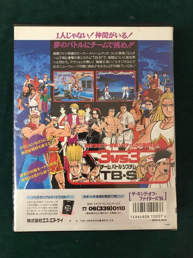 [VDS] Jeux NeoGeo AES (version jap) [VDS] SNK AES >>>>baisse de prix 201010120630895367