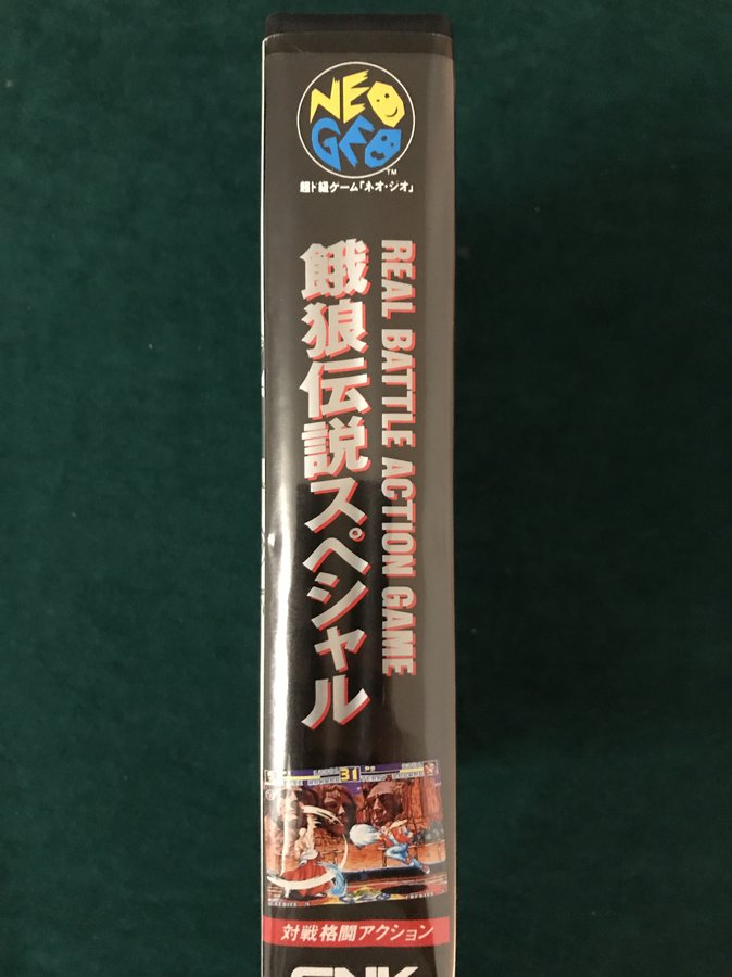 [VDS] Jeux NeoGeo AES (version jap) [VDS] SNK AES >>>>baisse de prix 201010120633972334