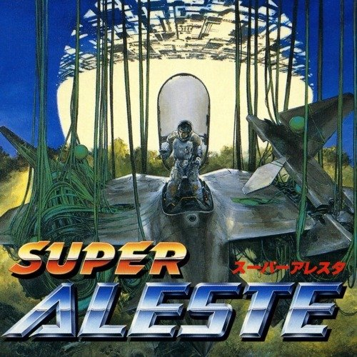 super-aleste-bs-satellaview-ingles