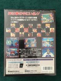 [VDS] Jeux NeoGeo AES (version jap) [VDS] SNK AES >>>>baisse de prix Mini_201016102816696137