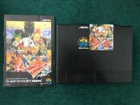 [VDS] Jeux NeoGeo AES (version jap) [VDS] SNK AES >>>>baisse de prix Mini_201016102817834167