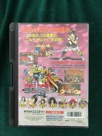 [VDS] Jeux NeoGeo AES (version jap) [VDS] SNK AES >>>>baisse de prix Mini_201016102820237266