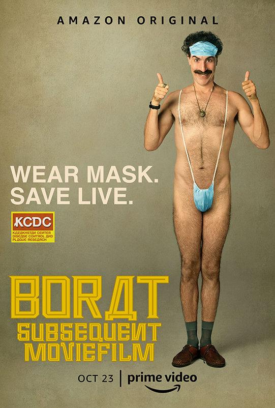 Borat Subsequent Moviefilm (2020) poster image