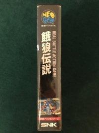 [VDS] Jeux NeoGeo AES (version jap) [VDS] SNK AES >>>>baisse de prix Mini_201024114833837353