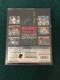 [VDS] Jeux NeoGeo AES (version jap) [VDS] SNK AES >>>>baisse de prix Mini_201024114834843068