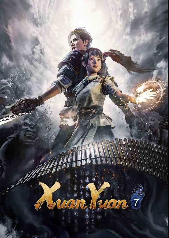 Poster for Xuan-Yuan Sword VII