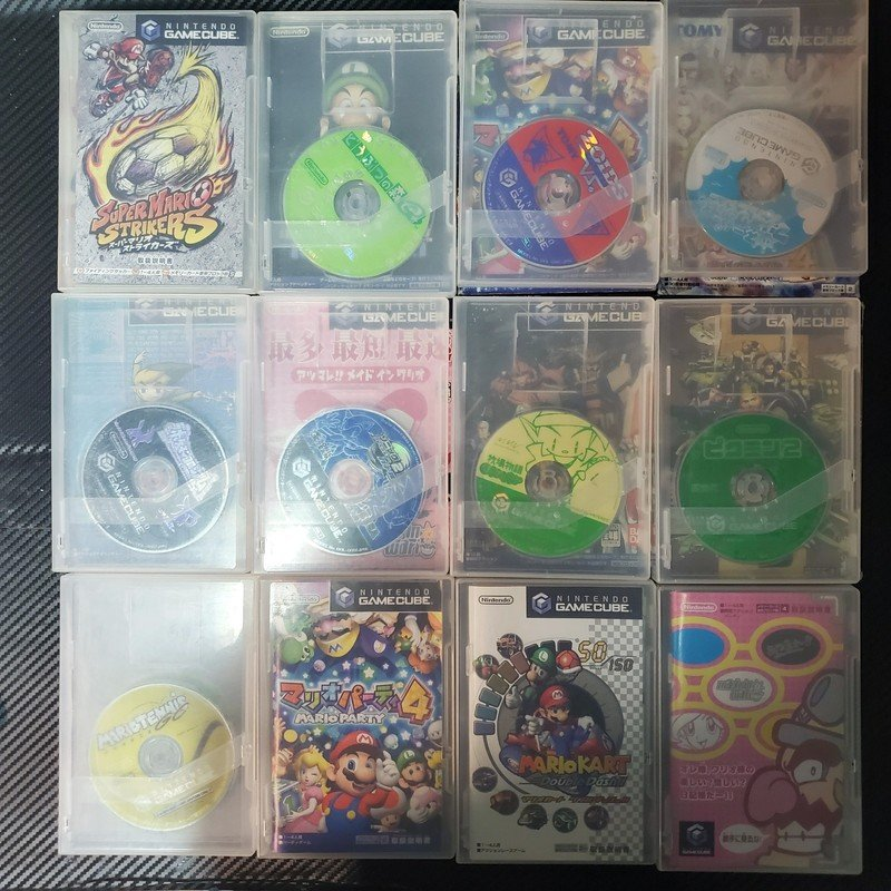 [VDS] Nostalgeek Store — Super Famicom / GBA / GB / Nintendo 64 / GameCube 201101093751960361