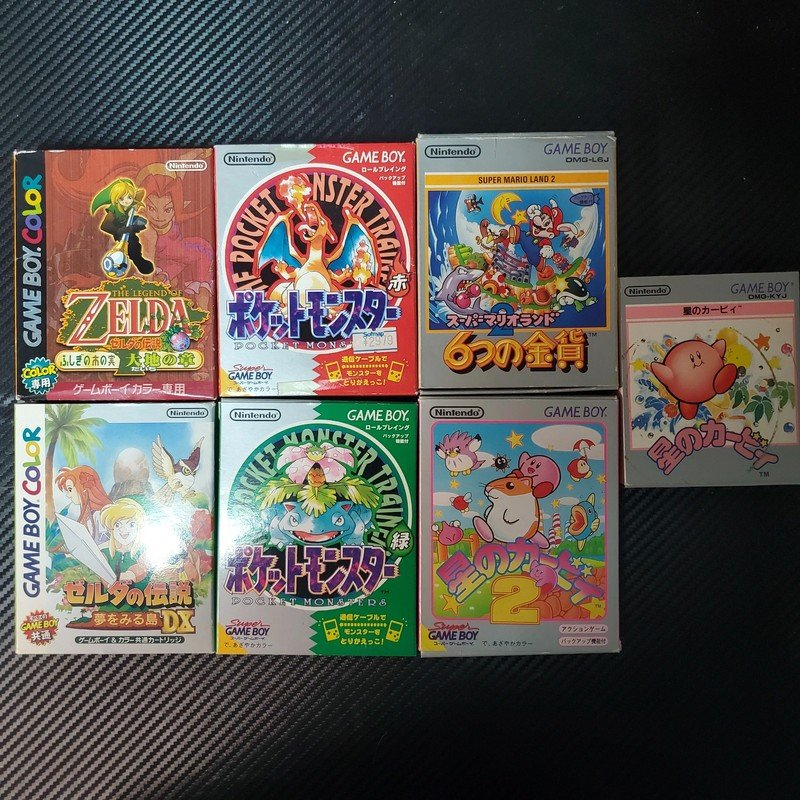 [VDS] Nostalgeek Store — Super Famicom / GBA / GB / Nintendo 64 / GameCube 201101093753126536