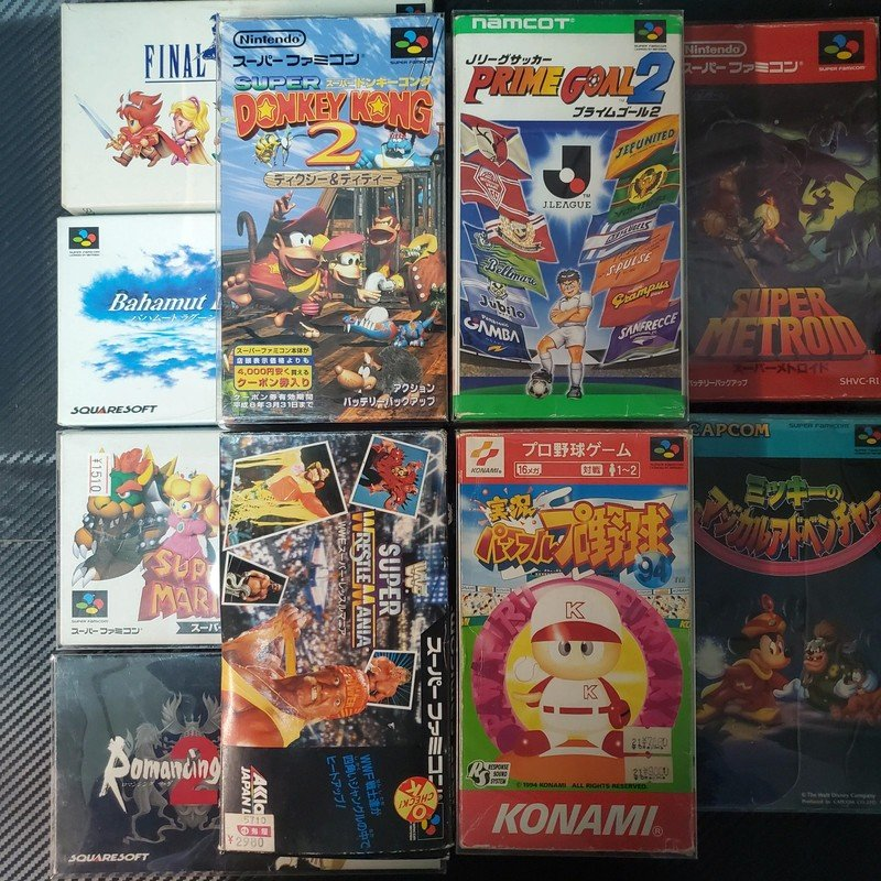 [VDS] Nostalgeek Store — Super Famicom / GBA / GB / Nintendo 64 / GameCube 201101093754161599
