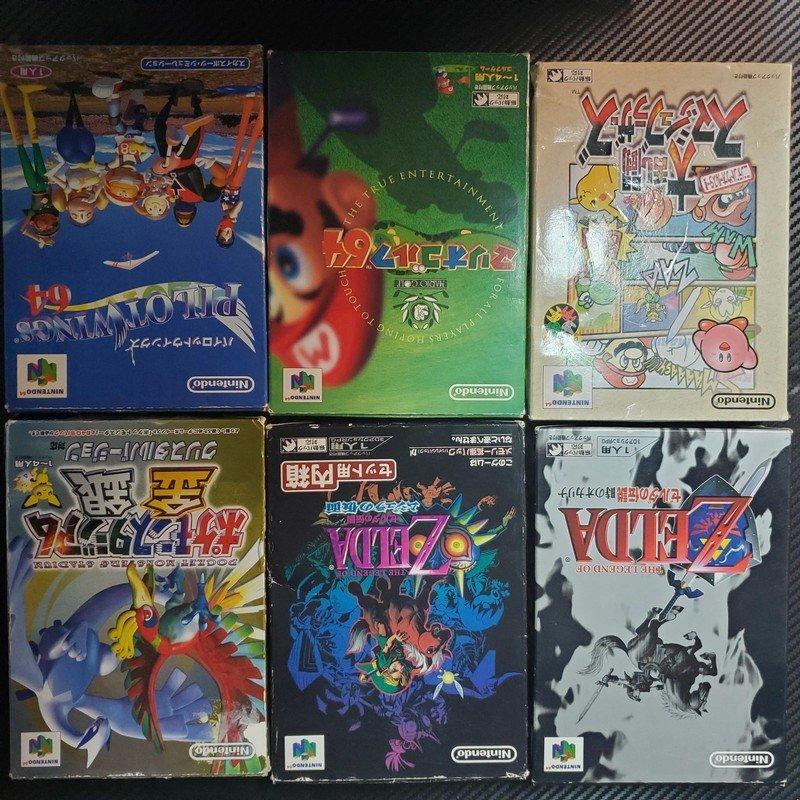 [VDS] Nostalgeek Store — Super Famicom / GBA / GB / Nintendo 64 / GameCube 201101093754579732
