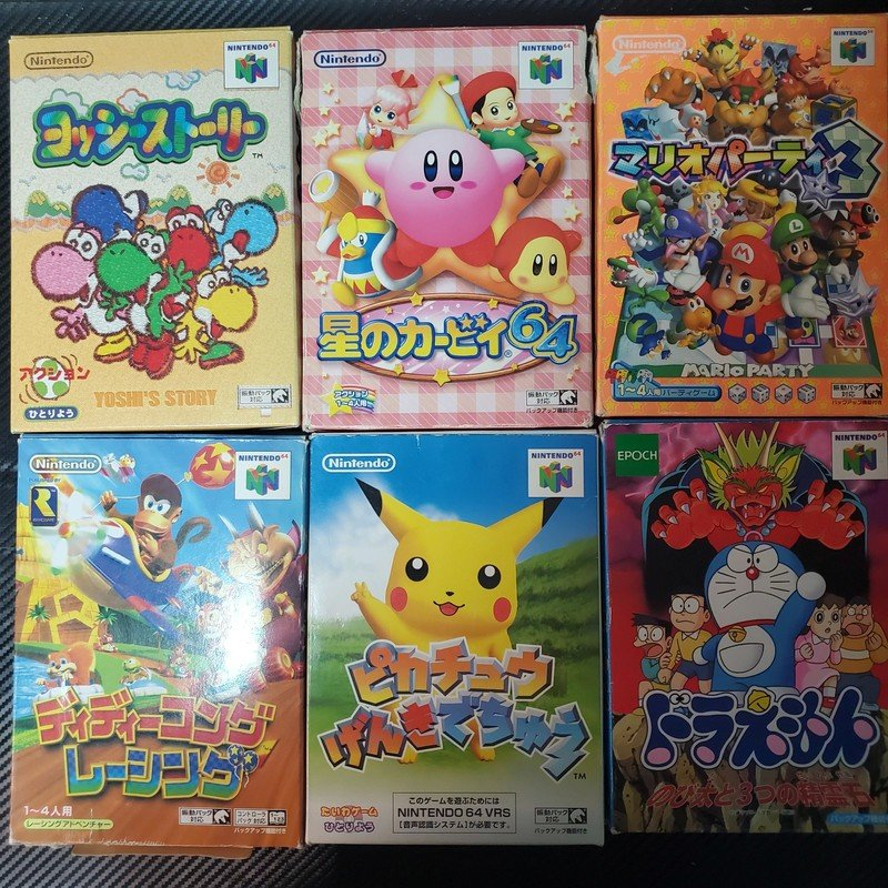 [VDS] Nostalgeek Store — Super Famicom / GBA / GB / Nintendo 64 / GameCube 201101093754782269
