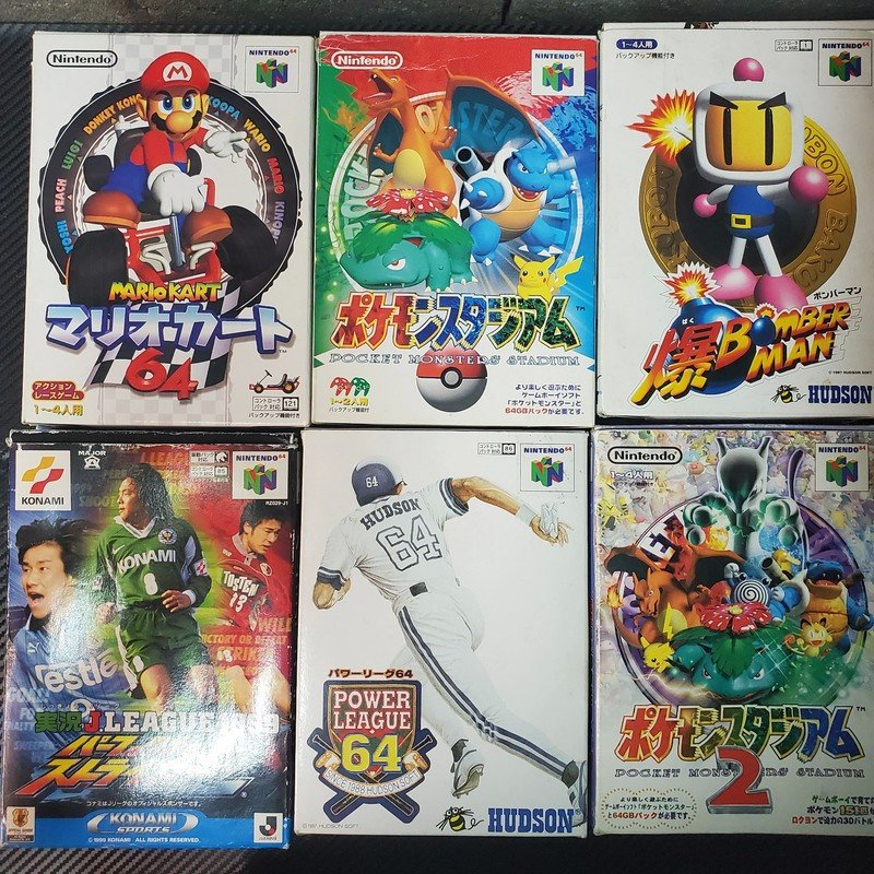 [VDS] Nostalgeek Store — Super Famicom / GBA / GB / Nintendo 64 / GameCube 201101093755380870