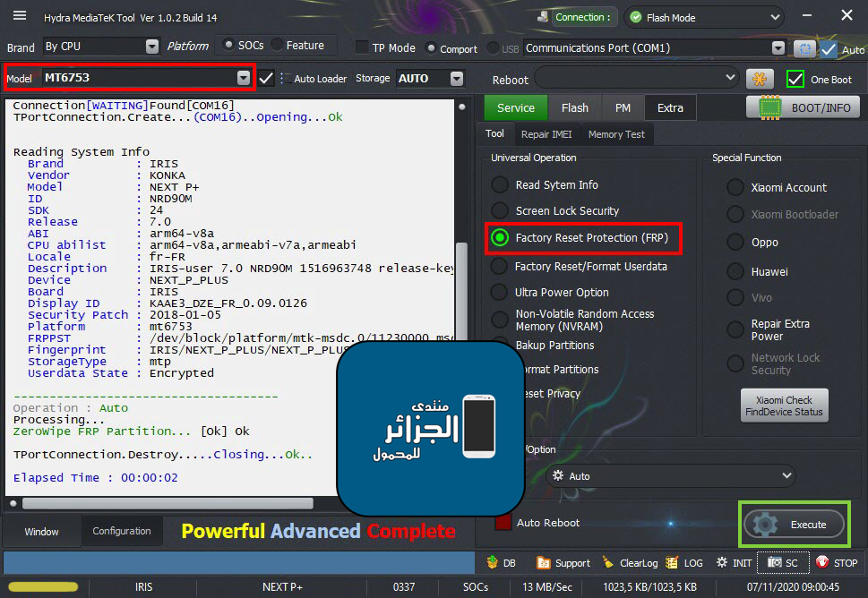 ازلة حساب جوجل iris next p+ frp remove hydra